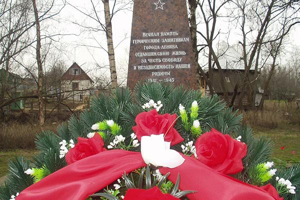 Пороховское кладбище