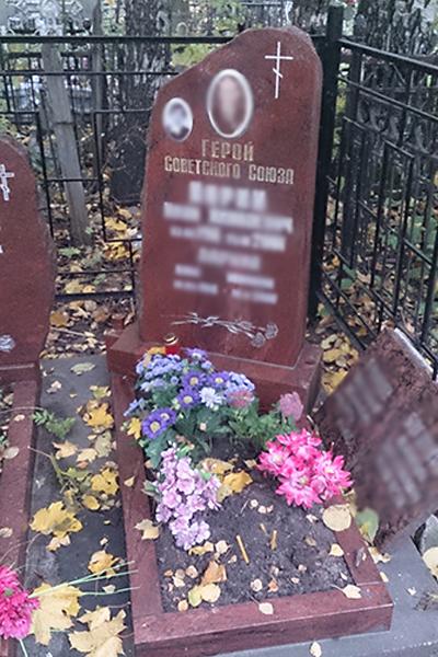 Могилы Героев